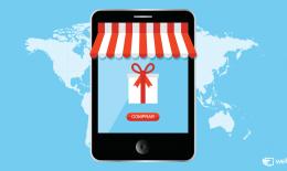Negócios online – Utilize a internet para faturar cada vez mais